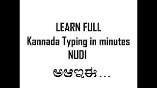 Learn kannada typing in 1-3 Minute nudi Full class