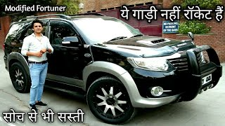 MODIFIED TOYATA FORTUNER 4X4 FOR SALE IN DELHI🔥 || FORTUNER FULL REVIEW || DESI VLOGS ||