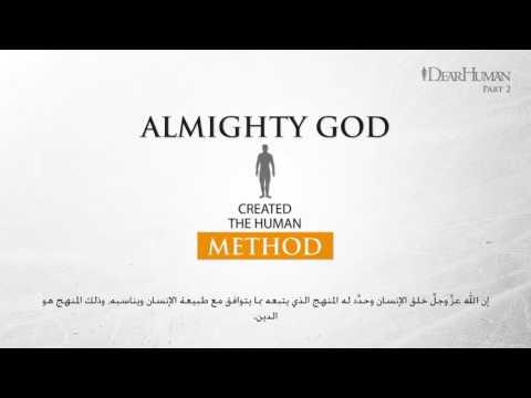 Choosing Religion checklist Vs Islam- Animated