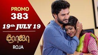 ROJA Promo | Episode 383 Promo | ரோஜா | Priyanka | SibbuSuryan | Saregama TVShows Tamil