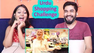 George vs Shaniera: The Ultimate Urdu Shopping Challenge [Reaction]