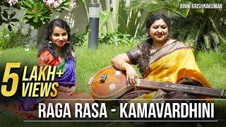 RAGA RASA - KAMAVARDHINI   Binni Krishnakumar