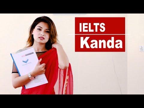 IELTS KANDA | Study in Australia | EP-1 | Comedy Nepali Short Movie 2018 | Kanchan | Colleges Nepal