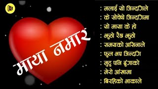 Sad 💔 Song  || Nepali Movie Heart Touching Songs Collection|| Original Mp3 Update..