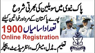 2 minutes, 43 seconds) How To Apply Pak Navy 2018 New Jobs