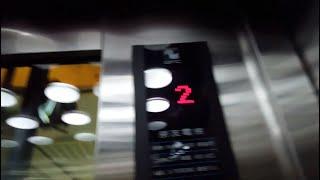 Gfc Hydraulic Elevator @taipei Taoyuan Airport, Taiwan