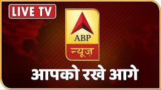 ABP News LIVE: Top News of The Day 24*7