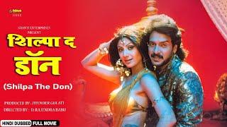 Shilpa Shetty South Hindi Dubbed Action & Romanti Movie Full HD Movie | Shilpa - The Big Don