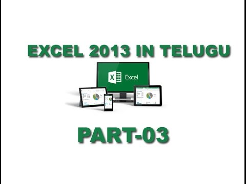 Ms Excel 2013 in Telugu Part 3 [www.timecomputers.in]