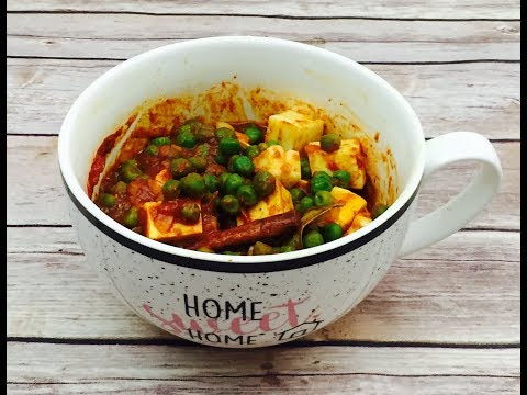 Mutter Paneer in a Mug - Peas Cottage Cheese in Tomato Gravy Mug Microwave recipe