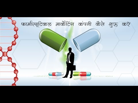 How to start your own pharmaceutical company