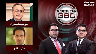 LOC Per 2 Pakistani Fauji Shaheed | Agenda 360 | SAMAA TV | 02 Mar 2019