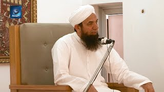 Become Successful Friday Lecture by Naeem Butt Raiwind Lahore |کامیاب بنیں نعیم بٹ