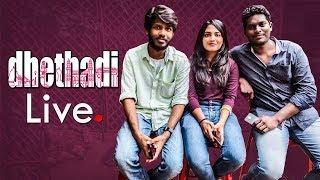First Live || Dhethadi || Tamada Media