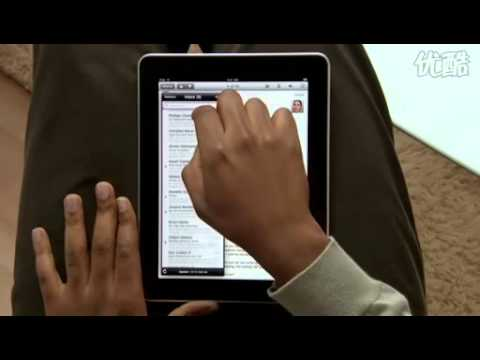 iPad Mail Tutorial - how to use Mail to send and receive Email
