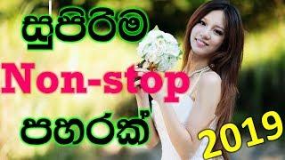 sinhala new songs 2018 mp3 Videos - 9tube tv