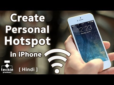 How to Create Personal Hotspot in iPhone. iOS10 HINDI