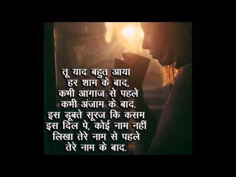 Hindi Love Shayari Sad Sad Love Pictures With Quotes Hindi