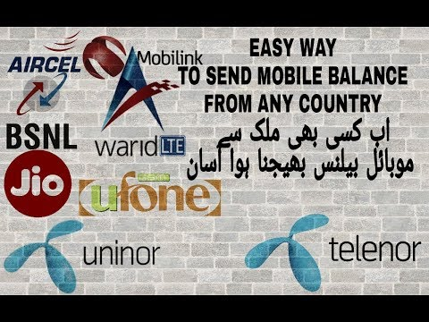how to transfer mobile balance from any country