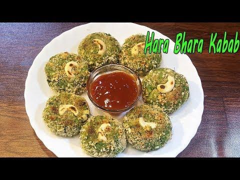Hara Bhara Kabab Recipe   Veg Hara Bhara Kabab   Starter Snacks Recipe By MadhurasRecipe