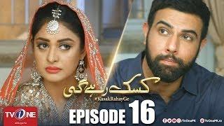 Kasak Rahay Ge | Episode 16 | TV One Drama