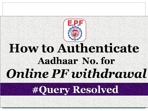 How to Authenticate Aadhaar No.# withdraw PF Online