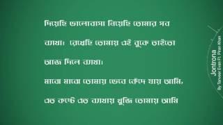jontrona by piran khan ft tanveer evan lyrics