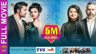 AISHWARYA | Full Movie 2019  | Ramesh Upreti/Keki Adhikari/Dipika Prasai