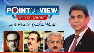 Nawaz Sharif want to divide Pakistan? | Point of View | 4 January 2018 | 24 News HD