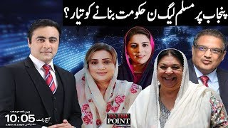 To The Point With Mansoor Ali Khan   27 July 2018   Express News