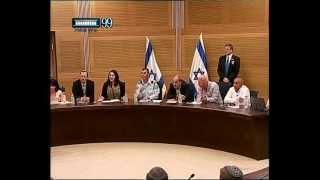 ערוץ הכנסת - אחמד טיבי: הכיבוש ייעלם ממסגד אל אקצה, 16.9.13