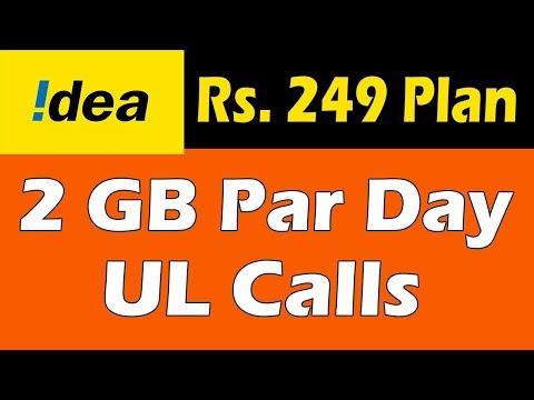 idea vs Airtel vs Jio offer | Idea Rs.249 Plan!