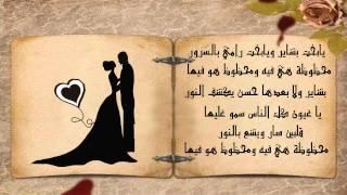 #x202b;دعوة ام العريس و ام العروسه ( رامي بلخي & بشاير ربوعي )#x202c;lrm;