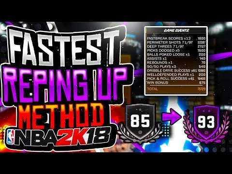 NBA 2K18 •FASTEST REPING UP METHOD! 45K-100K XP A GAME! HIT 99 OVERALL VERY FAST! DOUBLE XP EXPLOIT!