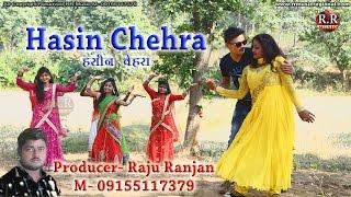 HD HANSIN CHEHRA | हसीन चेहरा । HD NAGPURI SONG 2017 | Singer- Pankaj Oraon M- 09709208481