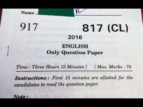 English Question Paper of 10th UP Board