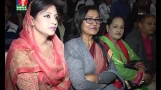 BanglaVision News Today | 07:30 PM | 18_01_2017