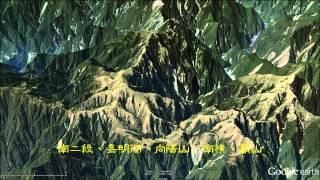 中央山脈...台灣聖山