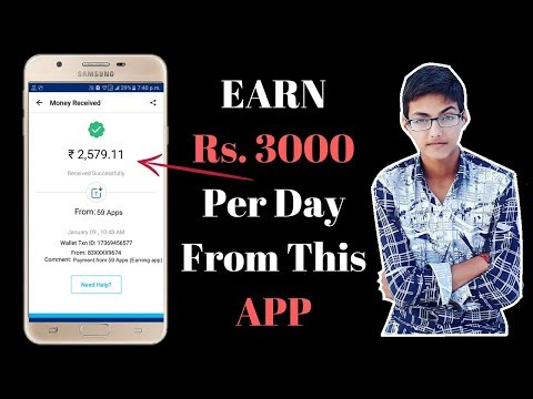 Earn ₹3000 daily from this app from smartphone . how to earn money from smartphone. Best earning app