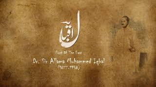Allama Iqbal Introduction