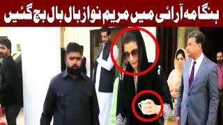 Maryam Nawaz urges Interior Ministry to probe incident - Headlines 12 PM - 13 Oct 2017