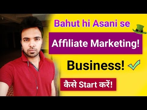 Anyone Can Start Affiliate Marketing Business Online   Easy Steps