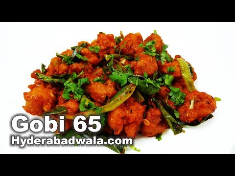 Gobi 65 - Cauliflower 65 - Hyderabadwala Recipes by Maimoona Yasmeen