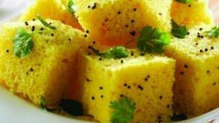 Download बाज़ार जैसा सॉफ्ट ढोकला घर पर कुकर में कैसे बनायें | Soft and Spongy Dhokla easy Recipe at home Video