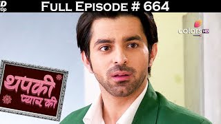 Thapki Pyar Ki - 29th May 2017 - थपकी प्यार की - Full Episode HD