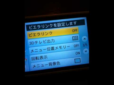 LUMIX G5 - How to set the language in English ????