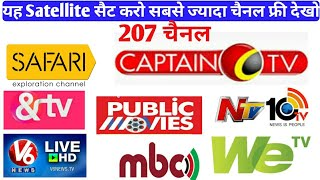 Intelsat 17 66 E Dish Setting And Channel List । देखिए SONY