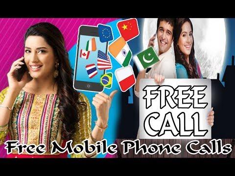 Free Call Pakistan All Country Mobile Urdu & Hindi