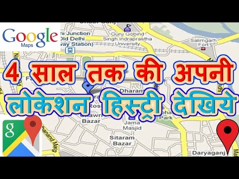 How to find the location history using google maps.Google Maps Timeline latest update 2018