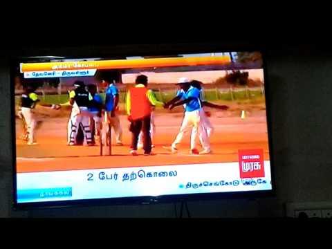 Ever Green Cricket Club Gnayaru Chennai - 67.